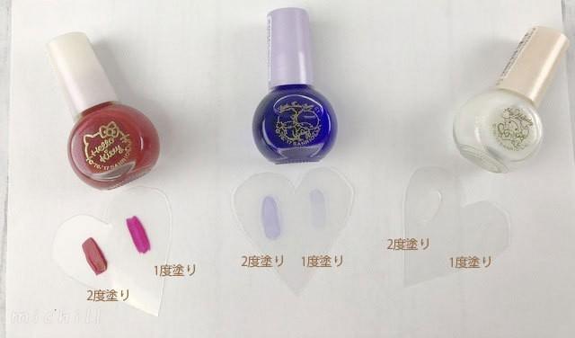 それぞれを透明なプラスチックシートに塗りだしてみたよ。