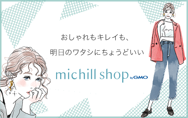 michill shop open